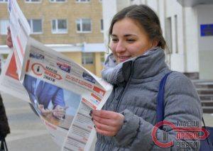 Газета МПЗ_10