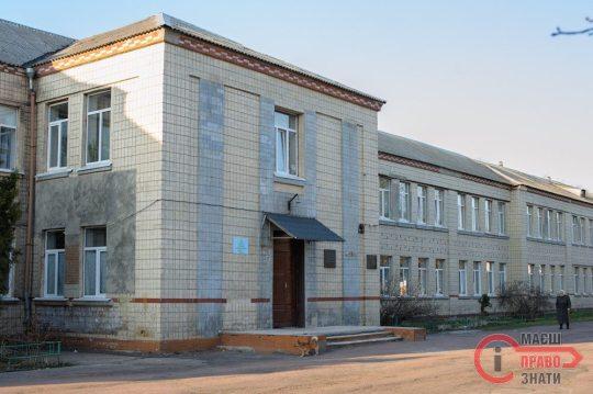 Перша школа 4