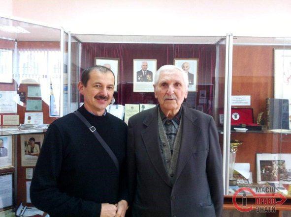 Директор музею і почесний громадянин