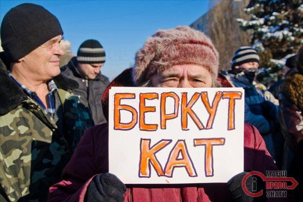 Майдан Страйк 8
