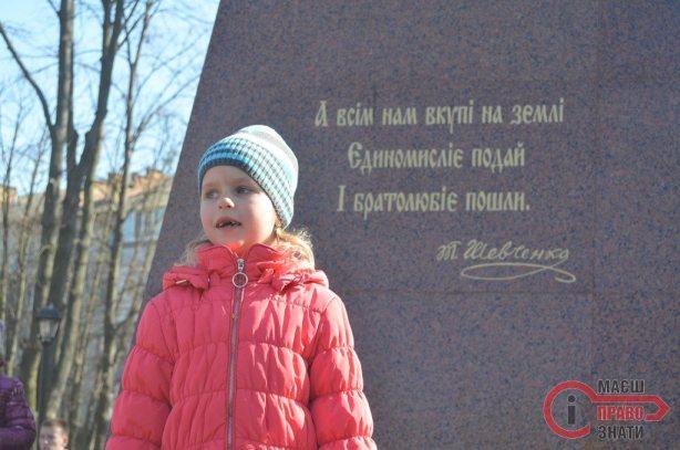шевченко 20030
