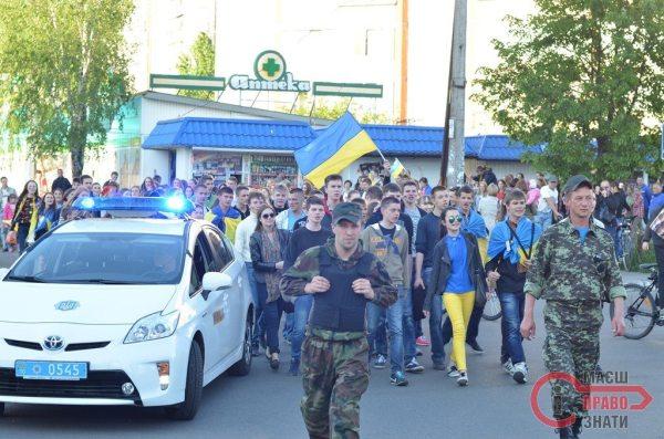 марш укр19
