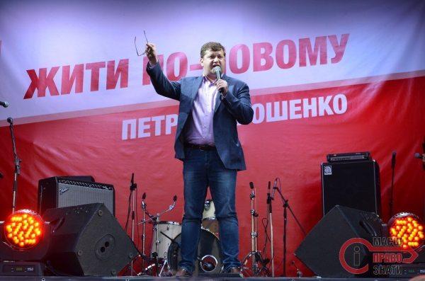 порошенко04