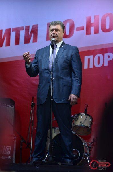 порошенко09