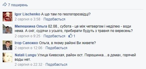 Сапожко коментарі