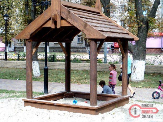Парк Шевченка SAM_0811