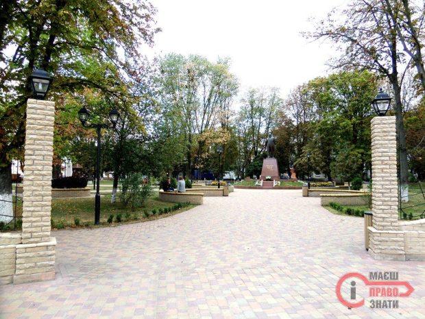Парк Шевченка SAM_0827