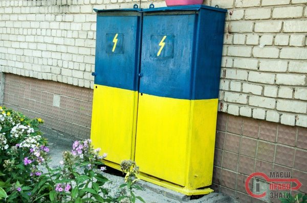 синьо жовтий05