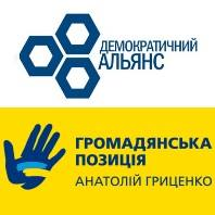 спільне лого