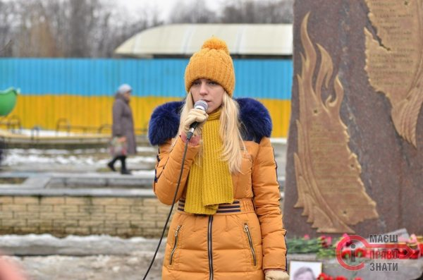 Аліна Дяченко