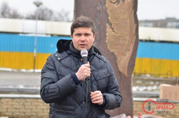 Народний депутат України Павло Різаненко