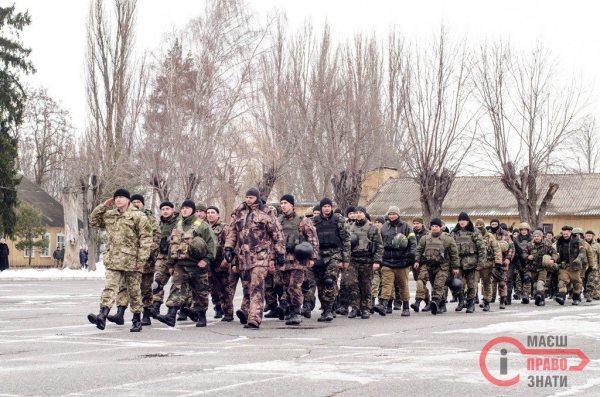 зустріч військових семиполки 20