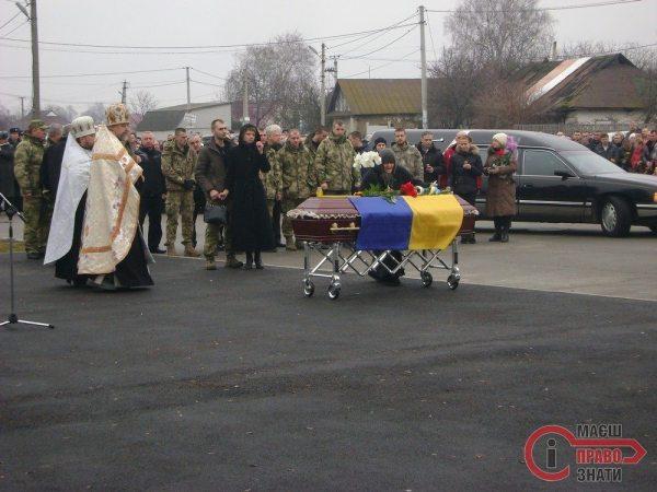 Поховання Діда_4