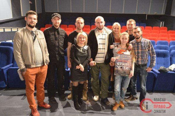 Організатори після кінопоказу