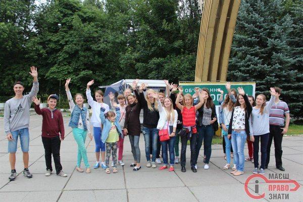 день-молоді-2015 (74)