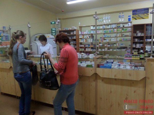 комунальні аптеки