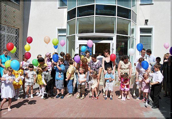 Центр дітей інвалідів