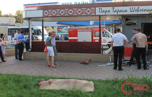 Vybuh-kiosk-Rozvylka-IMG_7321