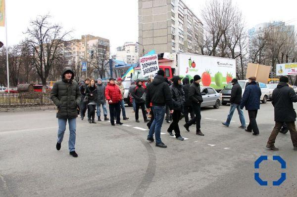 Протест проти мийки 8
