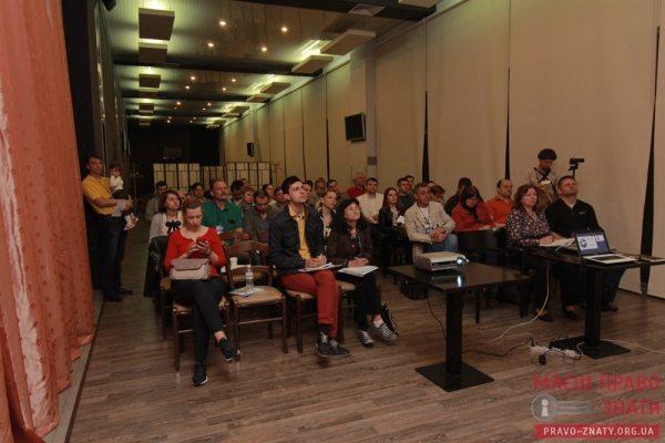 Форум ОСББ (31)