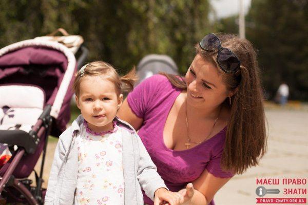 Активні мами