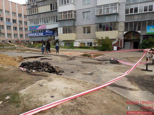 proryv-kanalizatsiya-3