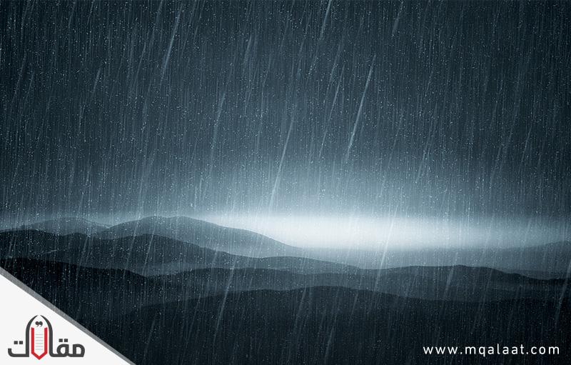 دعاء المطر موقع مقالات