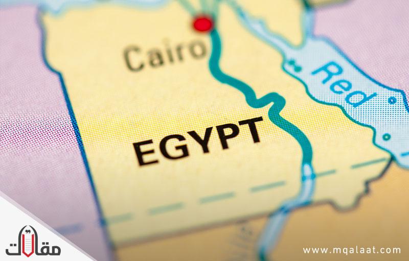 محافظات مصر ومراكزها موقع مقالات