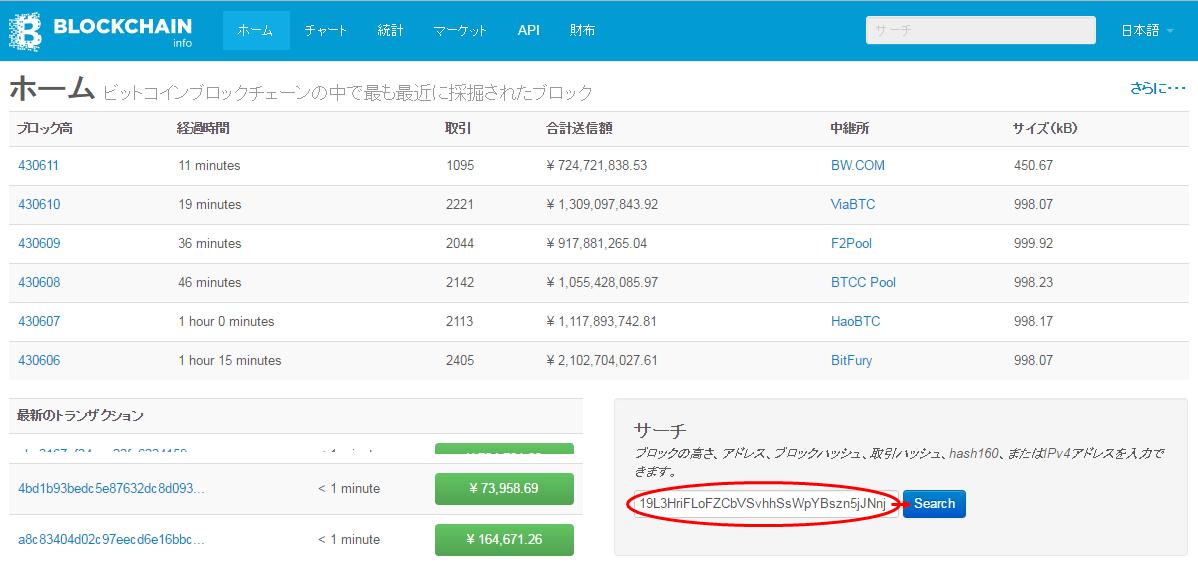 026nagezeni
