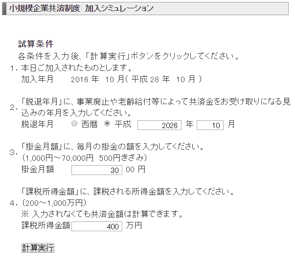 014syoukibo