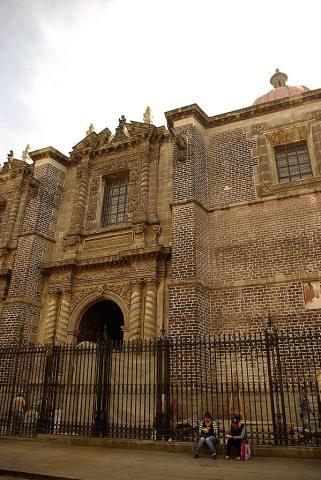Museos en CdMx 23: Museo Ex Teresa Arte Actual