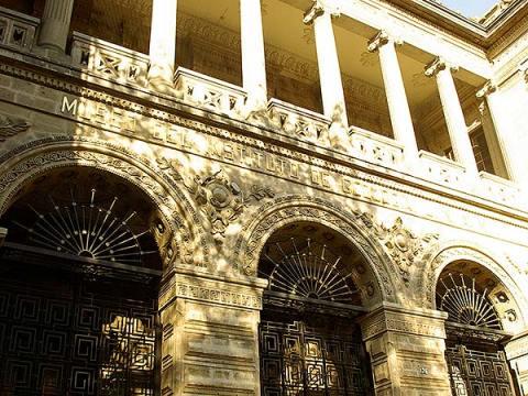 Museos en CdMx 13: Museo de Geología UNAM