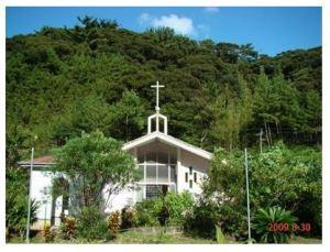 奄美・和光園教会