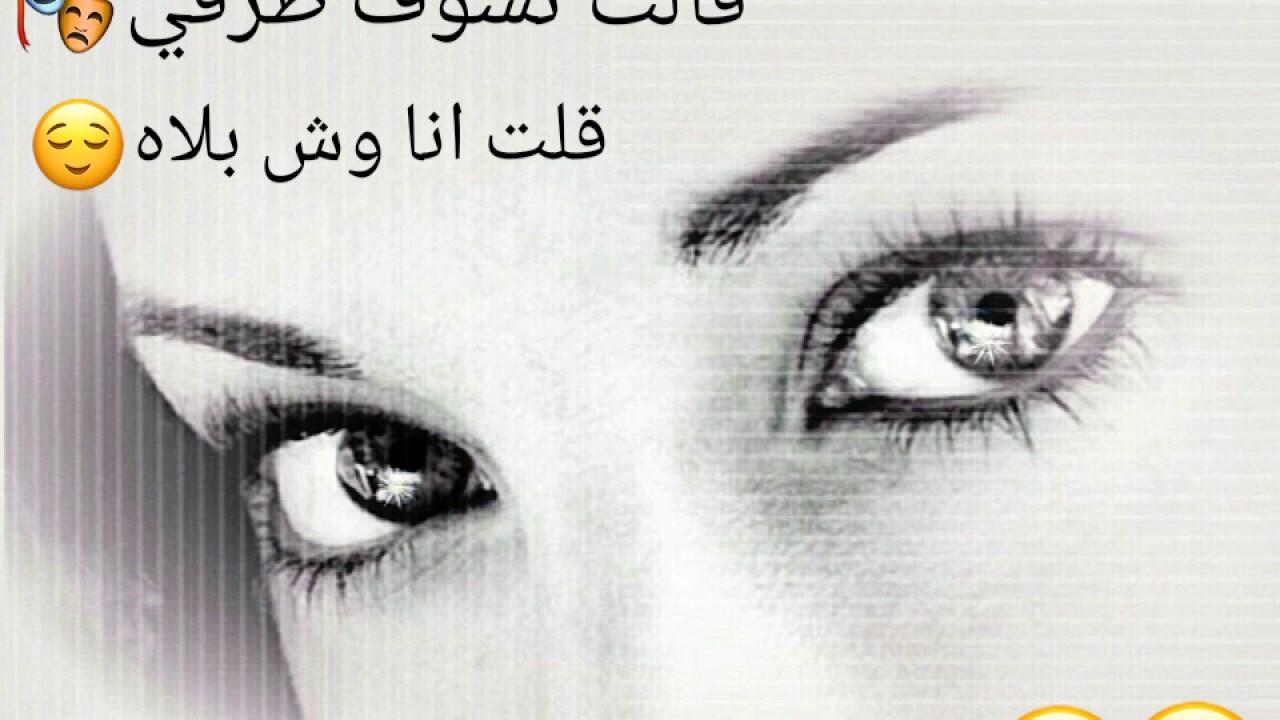 غزل في العيون اجمل شعر وصف العيون احلام مراهقات