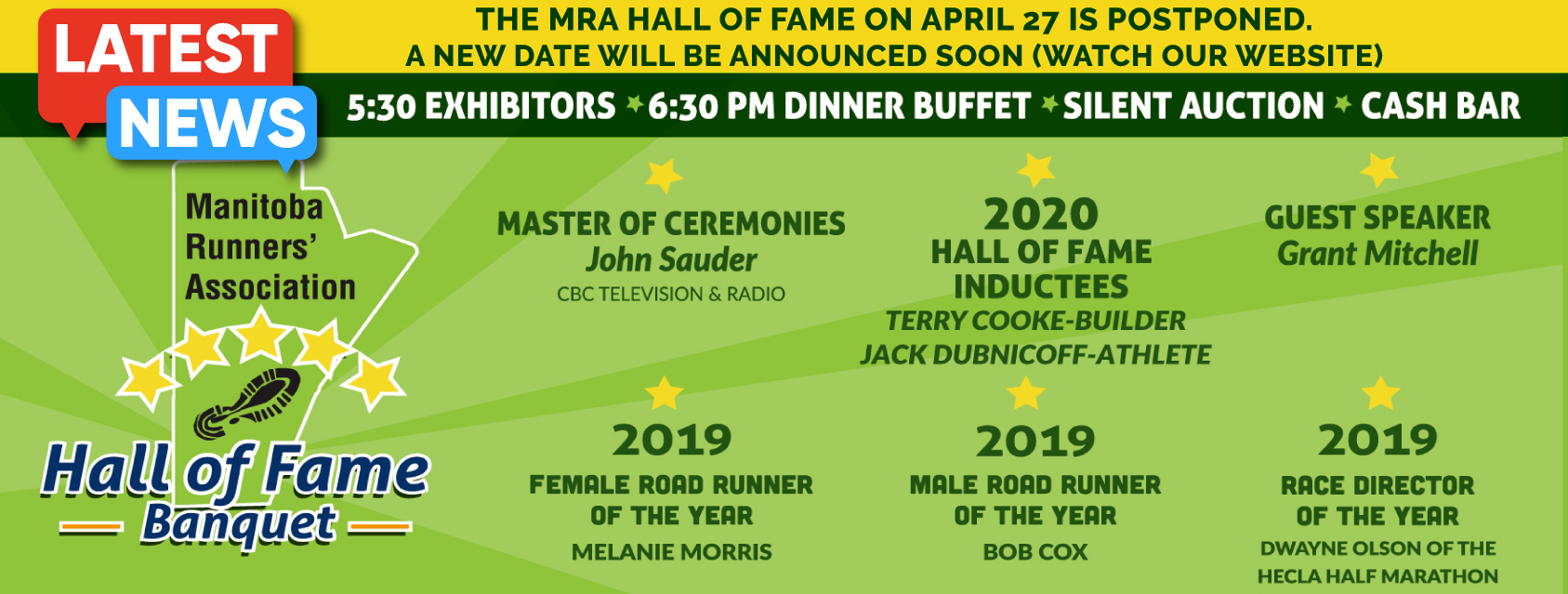 2020 MRA Hall of Fame Banquet - **POSTPONED - DATE TBA**