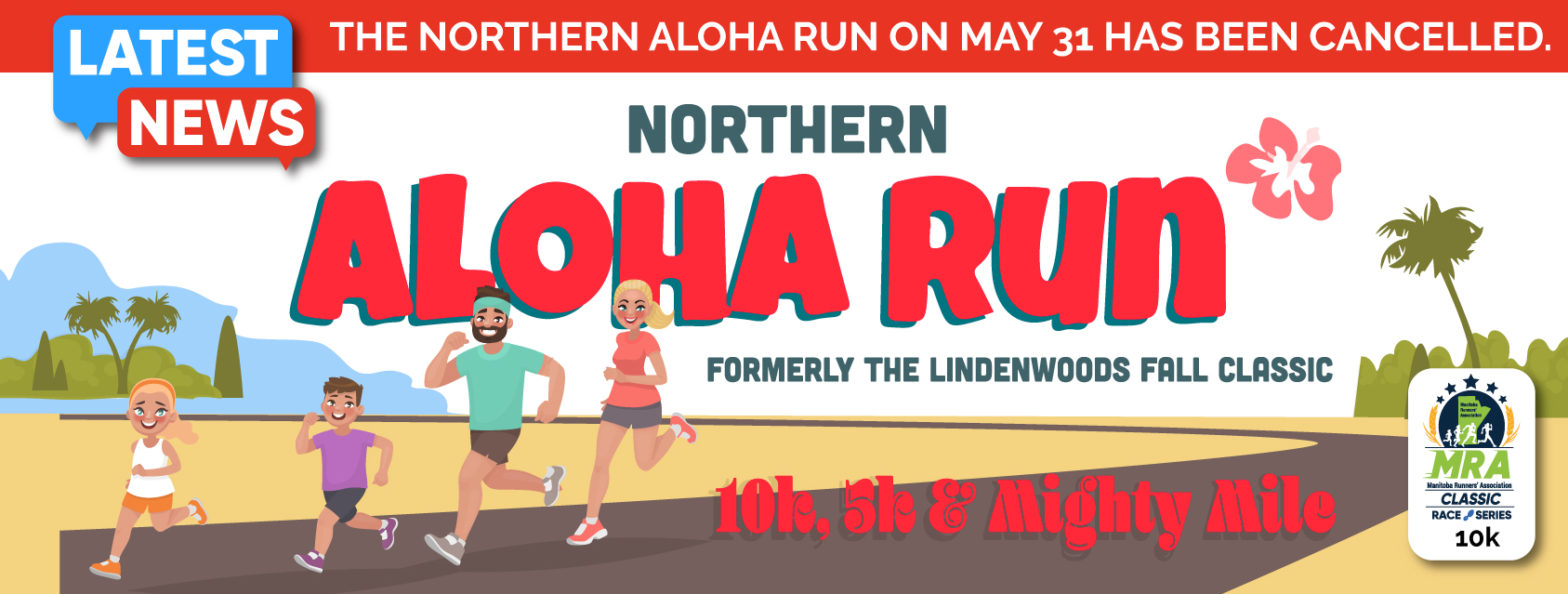 Northern Aloha Run - formerly Lindenwoods Fall Classic - **CANCELLED**