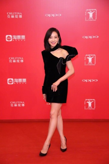 Victoria Song in Saint Laurent Fall 2017-1