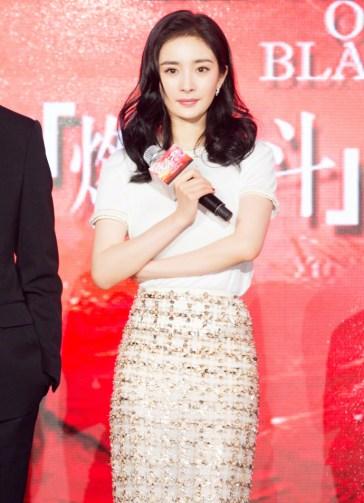 Yang Mi in Chanel Pre-Fall 2017