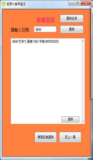 這張圖片的 alt 屬性值為空,它的檔案名稱為 image020-2.jpg