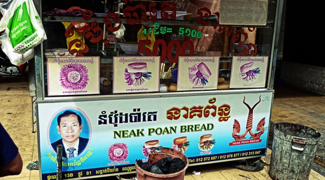 Amazing Cambodia: The Heavenly Neak Poan Bread