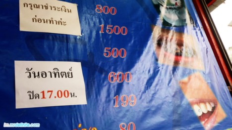 Getting Teeth Realigned by Non-professionals in Hatyai