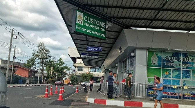 Bukit Kayu Hitam-Sadao Immigration Now in 24-Hour Operations