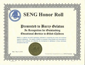 Seng Honor Roll Certificate