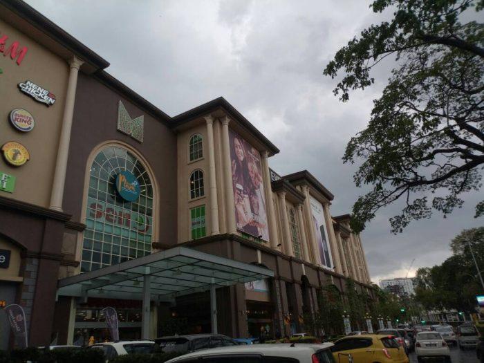 Plaza Merdeka Kuching