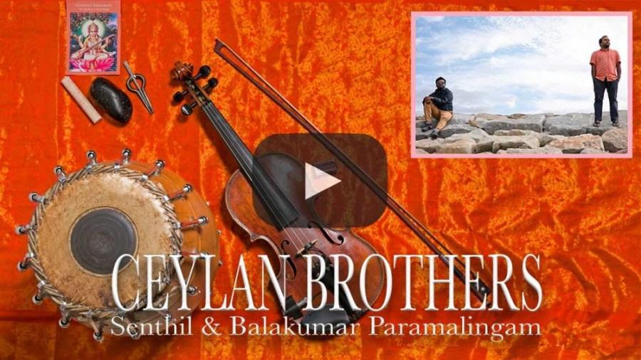 Ceylan Brothers