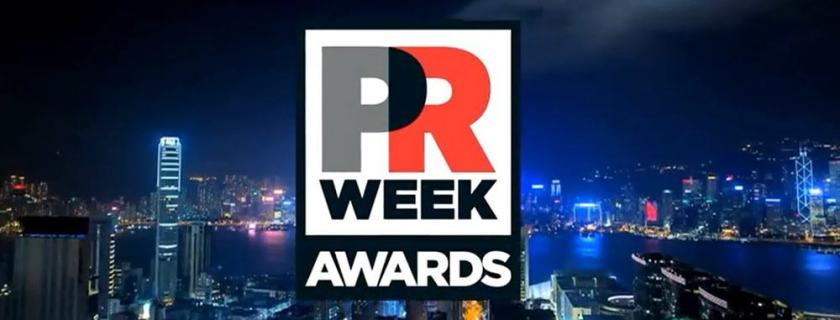 pr-week-awards