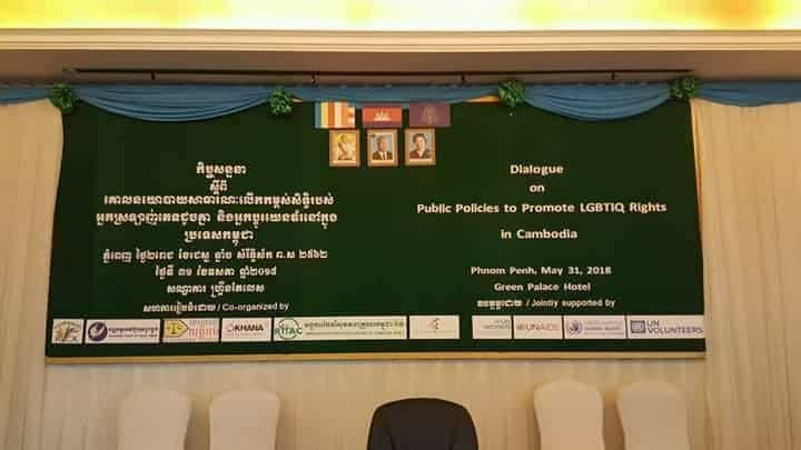 Dialogue on Public Polices to Promote LGBTI Rights in Cambodia