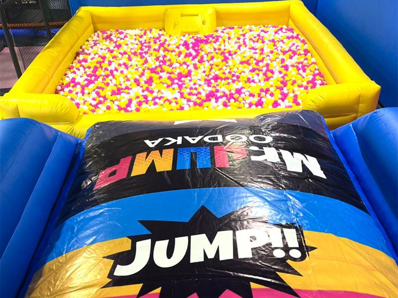 BIG BANG JUMP mini!