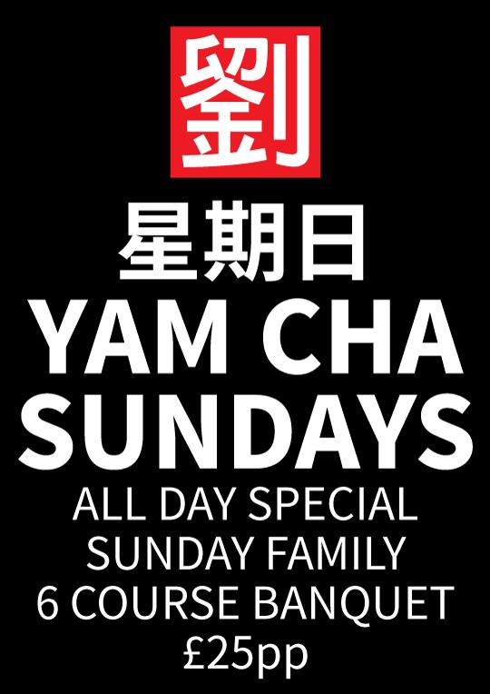 Yam Cha Sunday's