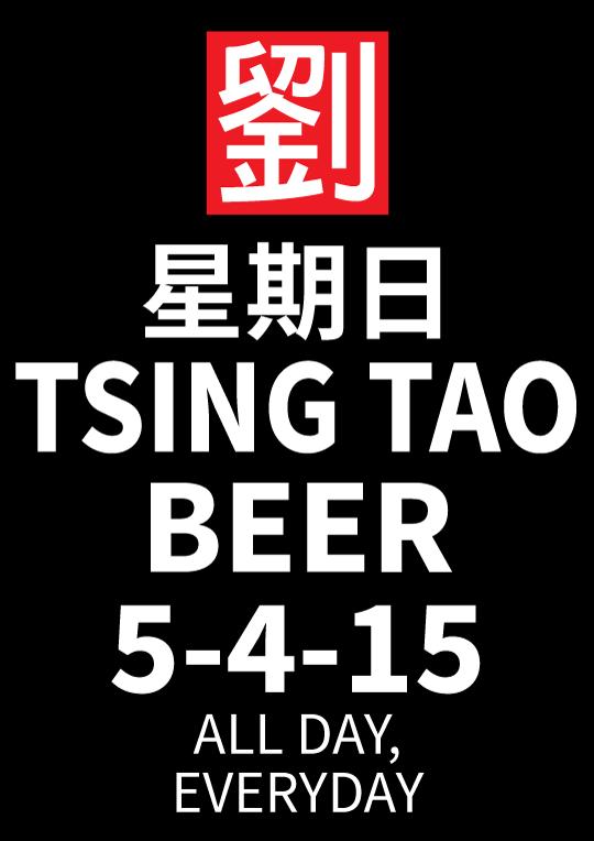 5-4-15 Tsing Tao Beer